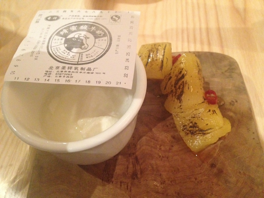 a. wong review - pineapple with beijing yoghurt