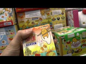Journey to Japan – Part 5 – Shibuya Crossing, Hachiko, Cat Street, Omotesando, Kiddy Land