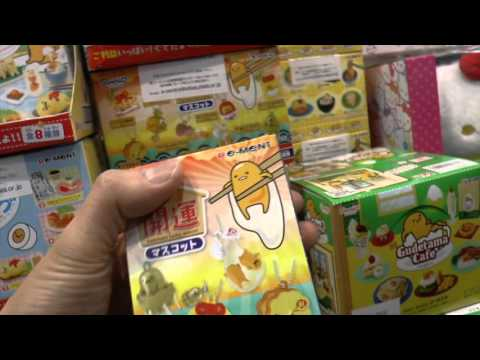Journey to Japan – Part 5 – Shibuya Crossing, Hachiko, Cat Street, Omotesando, Kiddy Land